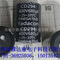 400V560uf電解電容器 4腳