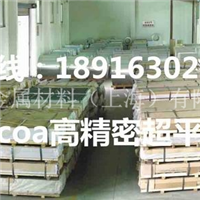 ly12铝材薄板价格 LY12CZ铝板