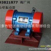 LZF10仓壁振动器