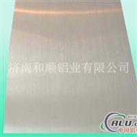 优惠供应钎焊铝板