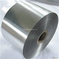 管道保温铝皮铝卷 防腐保温