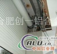 不銹鋼電動卷簾門定做規格