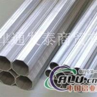 6061铝管  合金铝管 80X10mm