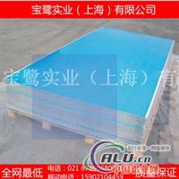 1060铝板,O态软态 纯铝板