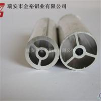 供应优质铝型材