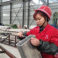 國內較大規格高鎂鋁合金矩形管