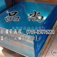 AL6061T6铝板 进口铝板AL6061