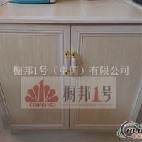 供应橱柜门铝材瓷砖橱柜铝材