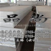 进口耐腐蚀铝板6061T6铝板