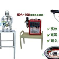 深圳液体静电喷枪――弘大喷涂机电
