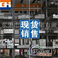 A7075PC进口高硬度铝排