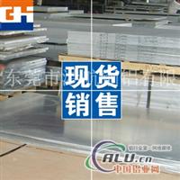 进口航空铝  7075T6进口铝板