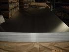 供应进口2B16铝板价格