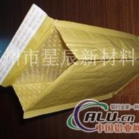 运输物品用来包装的牛皮纸平面袋