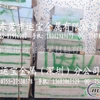 AL7075氧化铝板