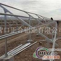 挤压铝型材太阳能支架