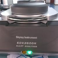 x荧光光谱仪 xrf