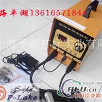 供应标牌焊机  电焊机 焊钉