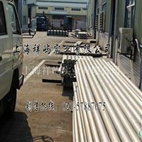 YH75高硬度鋁棒