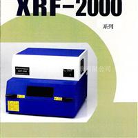 X射線金屬鍍層測厚儀