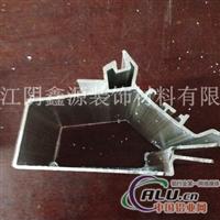 鑫源軌道交通型材2