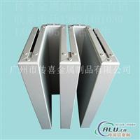 金属外墙石材铝单板装饰材料