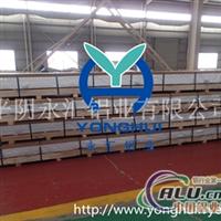 供应5052铝镁合金铝板