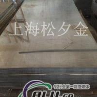 7021铝板价格铝合金进口7021