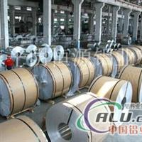 管道保温铝卷、铝皮、3003铝合金板、1060铝卷板