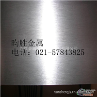 【热轧铝板】供应5086铝板