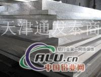 天津5083中厚铝板切割销售