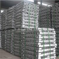 供应铸造铝合金锭