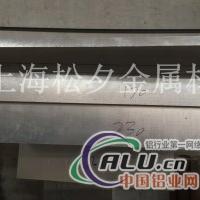 6061铝板 6061铝材 6061铝棒