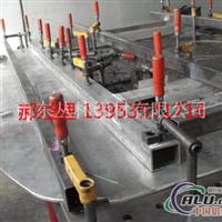铝板焊接+铝板加工