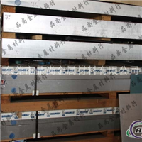 5052H32耐腐蚀防锈铝合金