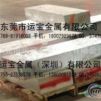 6063t6覆膜鋁板