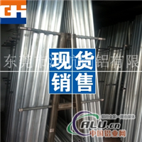 AlMgSi0.5阳极氧化铝材