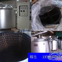 200KG熔铝电炉、坩埚熔铝炉