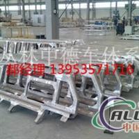 铝合金机架焊接