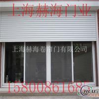 供应欧式卷帘窗铝合金卷帘窗