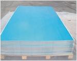 保温铝皮 优质3003保温铝皮