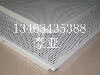 格冲孔铝方板天花生产厂家