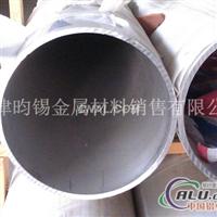 昀锡6063薄壁铝管 薄壁方管供应