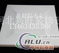 生产铝天花板,铝天花扣板
