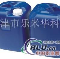 低泡防銹噴淋清洗劑