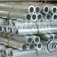 純鋁管吉林1060鋁管現貨直銷