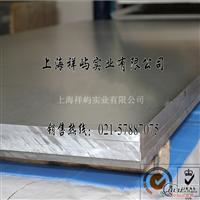 6063T6拉絲鋁板