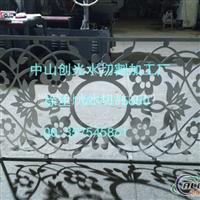 花纹铝板水切割加工