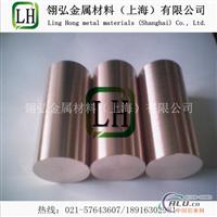 7475铝合金美国变形铝及铝合金