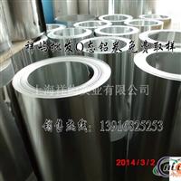 大直径铝管6061 批发价